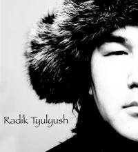 Radik Tyulyush